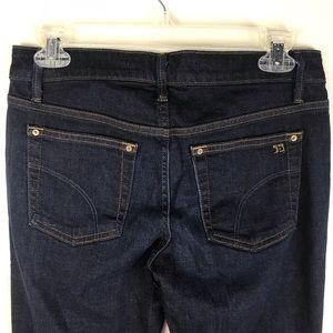 "Joe's Jeans Jeans - Joe's Jeans curvy bootcut ""the honey"""